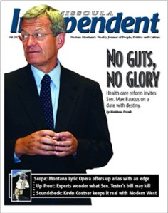Indy Baucus Cover